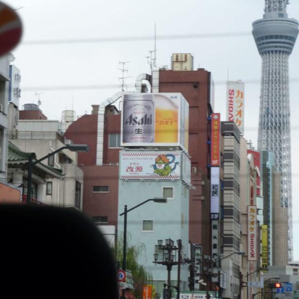 Japan 2011 378